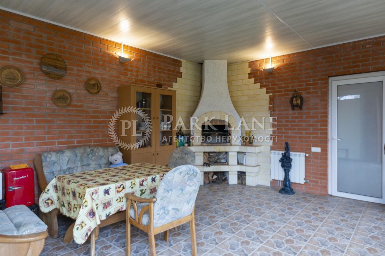 Дом Z-1650481, Киевская, Подгорцы - Фото 34