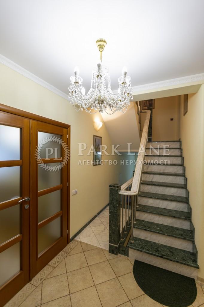 Дом Z-1650481, Киевская, Подгорцы - Фото 24