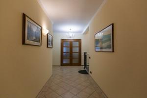Дом Z-1650481, Киевская, Подгорцы - Фото 27