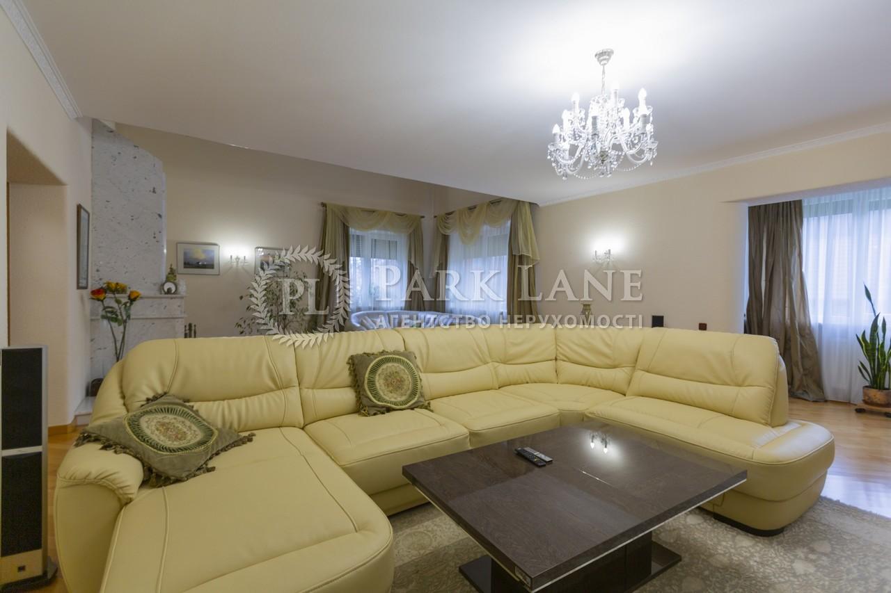 Дом Z-1650481, Киевская, Подгорцы - Фото 5