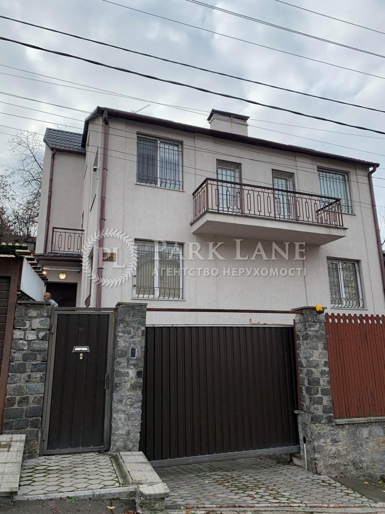 Будинок вул. П'ятигорська, Київ, Z-1666461 - Фото 1