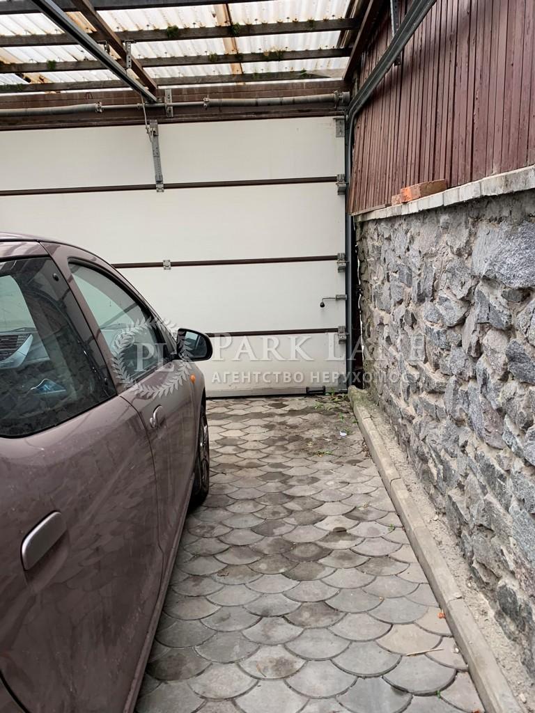 Будинок вул. П'ятигорська, Київ, Z-1666461 - Фото 15