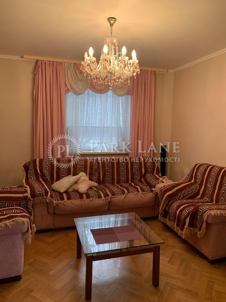 Будинок вул. П'ятигорська, Київ, Z-1666461 - Фото 7