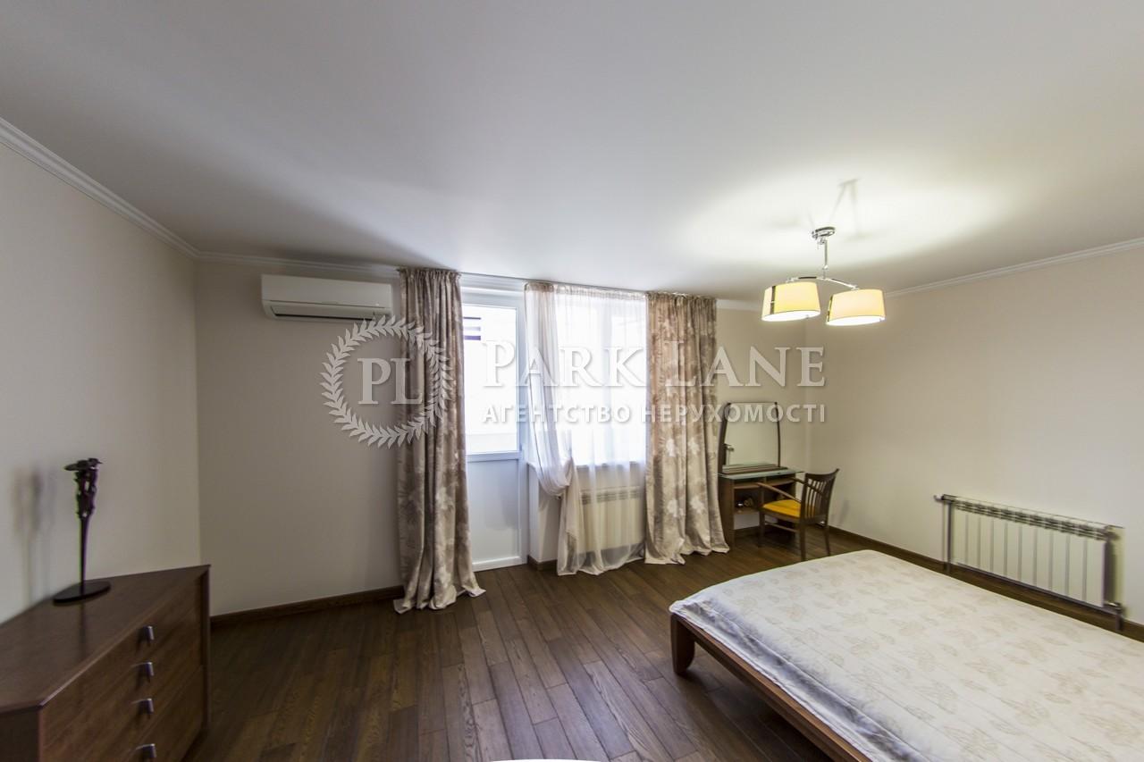 Квартира ул. Деловая (Димитрова), 2б, Киев, Z-718789 - Фото 10