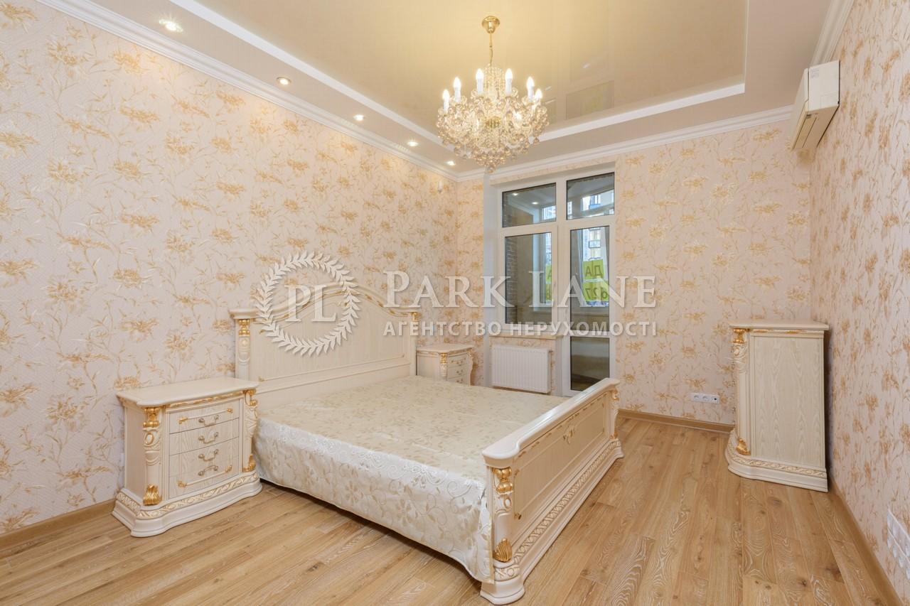 Квартира ул. Черновола Вячеслава, 29а, Киев, R-36640 - Фото 3