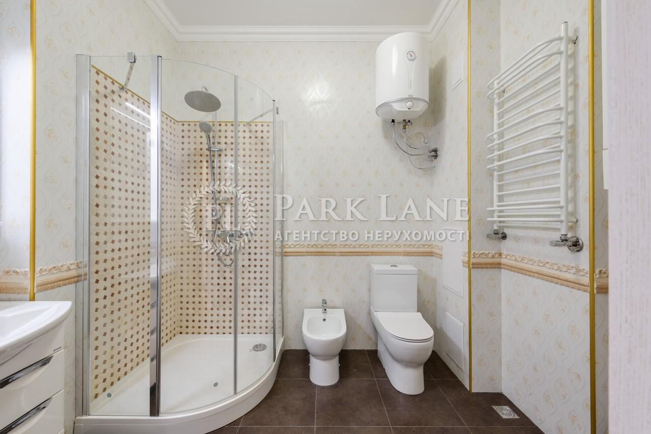 Квартира ул. Черновола Вячеслава, 29а, Киев, R-36640 - Фото 11