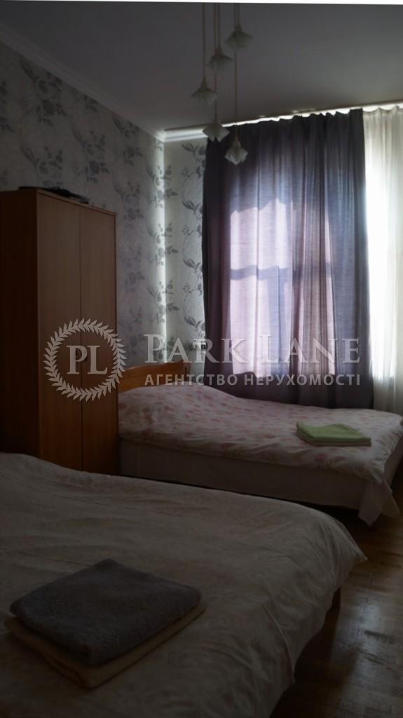 Квартира K-30917, Басейна, 15, Київ - Фото 7