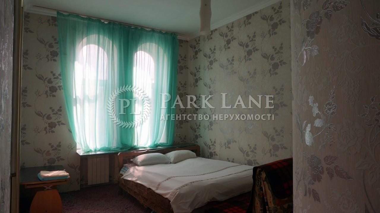 Квартира K-30917, Басейна, 15, Київ - Фото 6