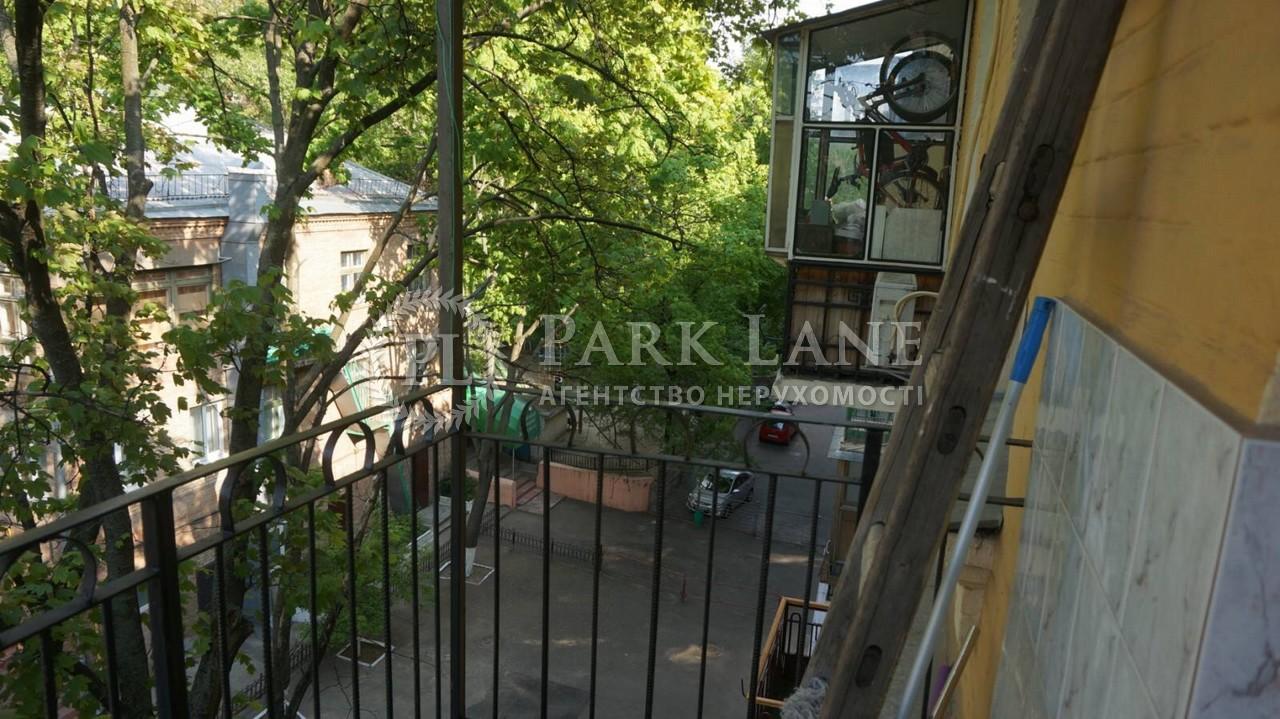 Квартира K-30917, Басейна, 15, Київ - Фото 8