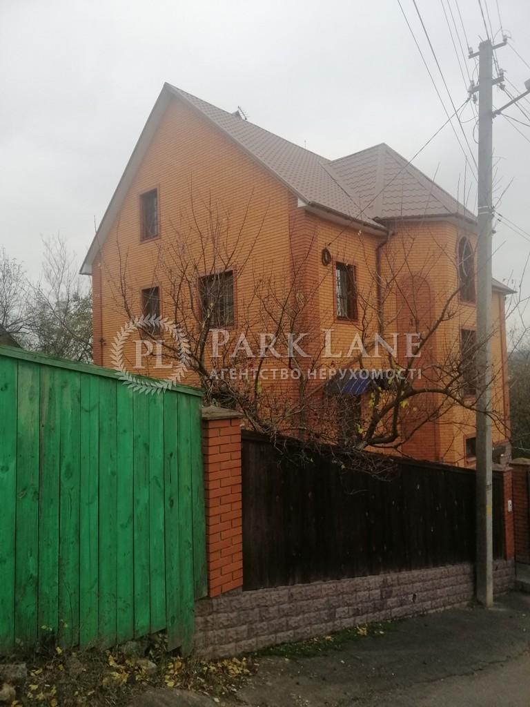 Дом ул. Военная, Киев, Z-611211 - Фото 1