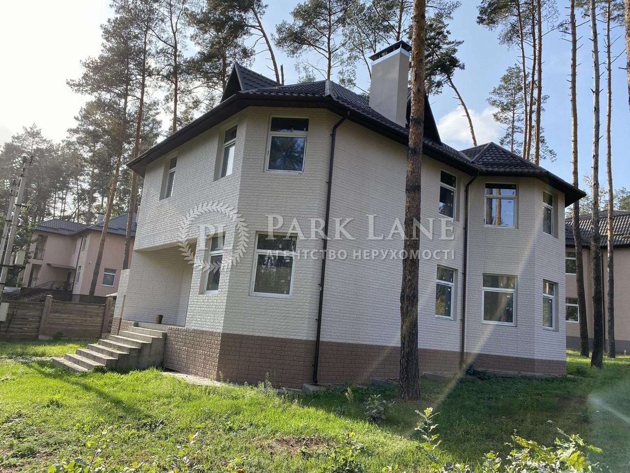 Будинок вул. Дніпровська, Стоянка, K-30949 - Фото 6