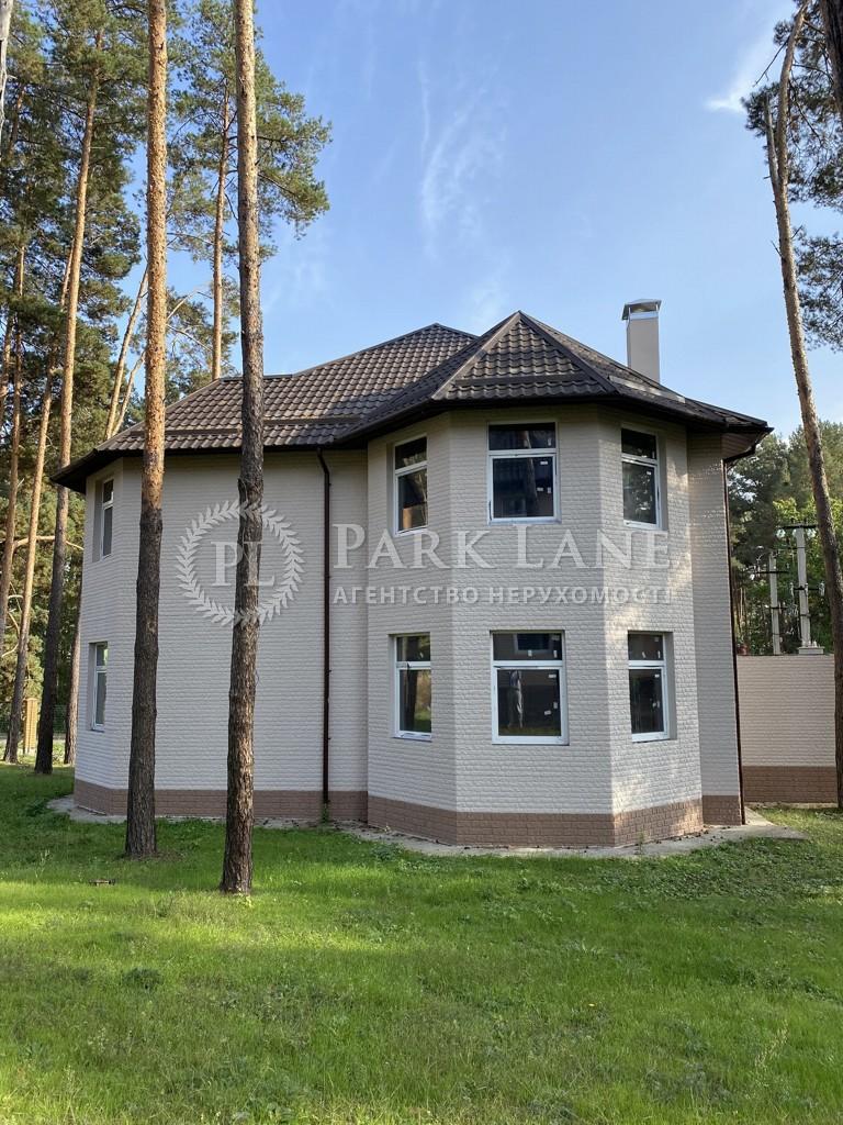 Будинок вул. Дніпровська, Стоянка, K-30949 - Фото 8