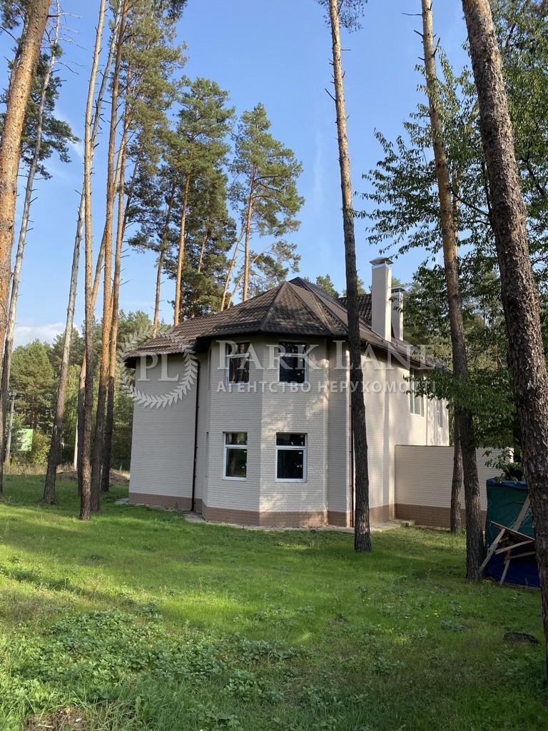 Будинок вул. Дніпровська, Стоянка, K-30949 - Фото 9