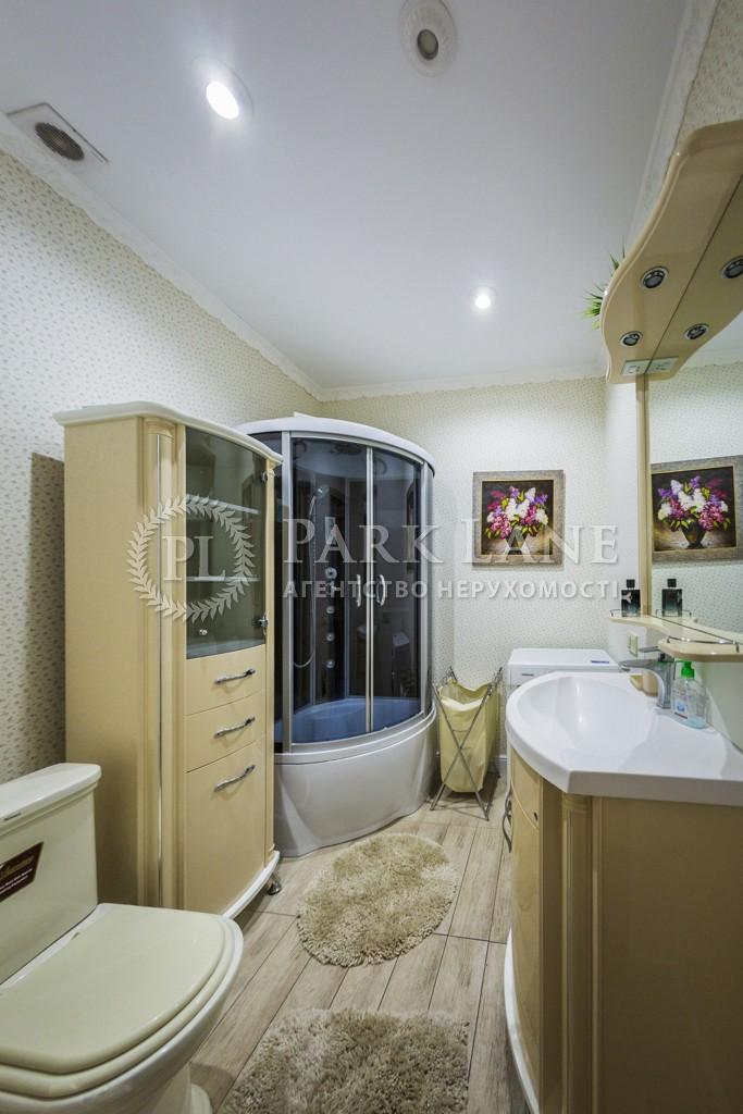 Квартира ул. Днепровская наб., 14, Киев, I-31926 - Фото 14