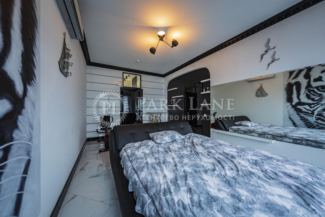 Квартира ул. Днепровская наб., 14, Киев, I-31926 - Фото 12