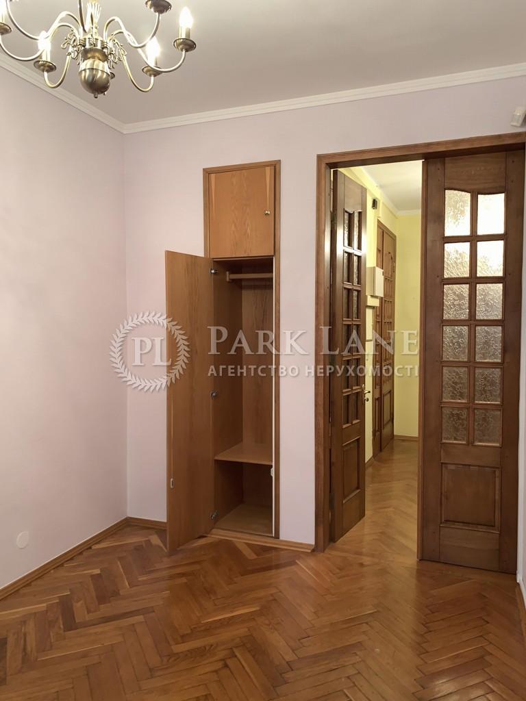 Квартира ул. Грушевского Михаила, 9, Киев, N-22615 - Фото 7
