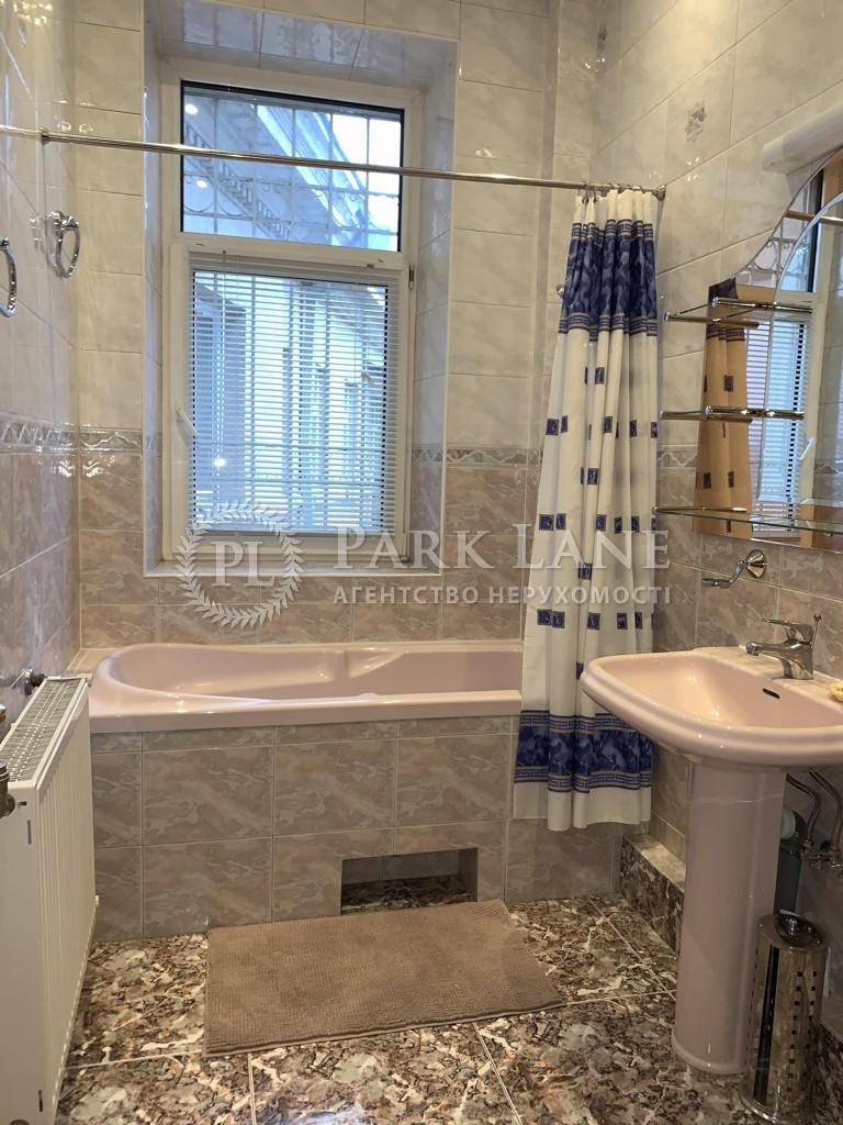 Квартира ул. Грушевского Михаила, 9, Киев, N-22615 - Фото 17
