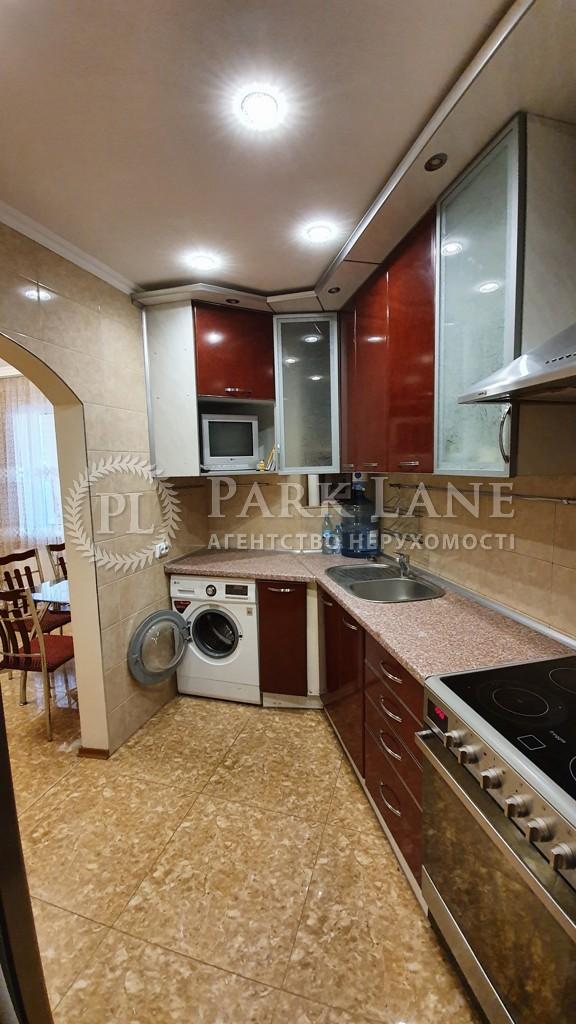 Квартира ул. Софии Русовой, 1, Киев, Z-729257 - Фото 12