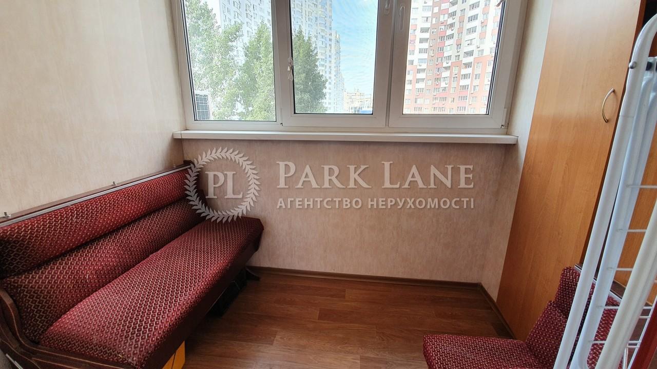 Квартира ул. Софии Русовой, 1, Киев, Z-729257 - Фото 14