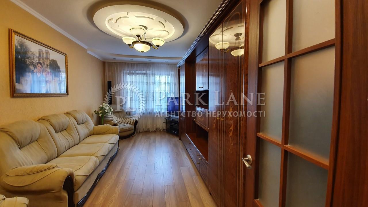 Квартира ул. Софии Русовой, 1, Киев, Z-729257 - Фото 3