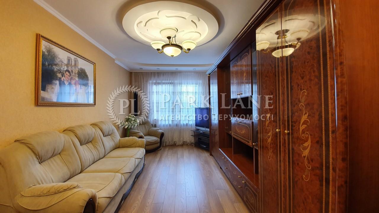 Квартира ул. Софии Русовой, 1, Киев, Z-729257 - Фото 4