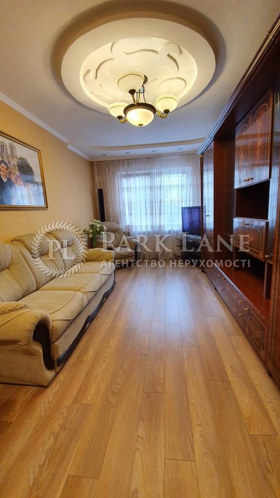 Квартира ул. Софии Русовой, 1, Киев, Z-729257 - Фото 5