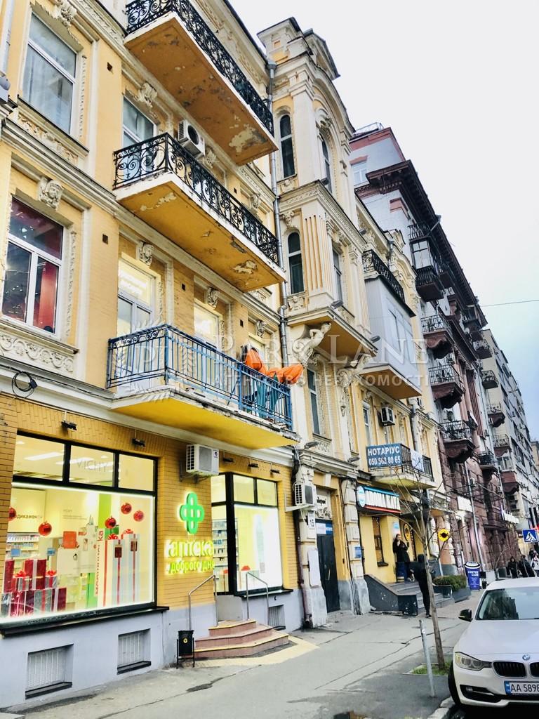 Квартира K-30917, Басейна, 15, Київ - Фото 12