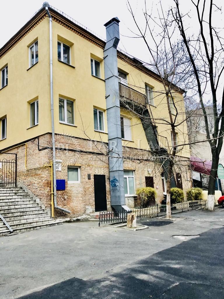 Квартира K-30917, Басейна, 15, Київ - Фото 13