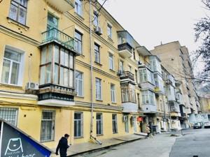 Квартира K-30917, Басейна, 15, Київ - Фото 14