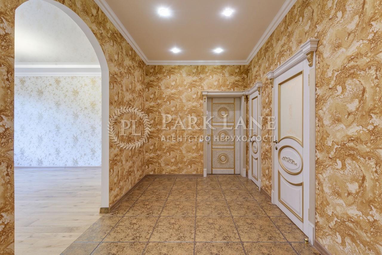 Квартира ул. Черновола Вячеслава, 29а, Киев, R-36640 - Фото 12