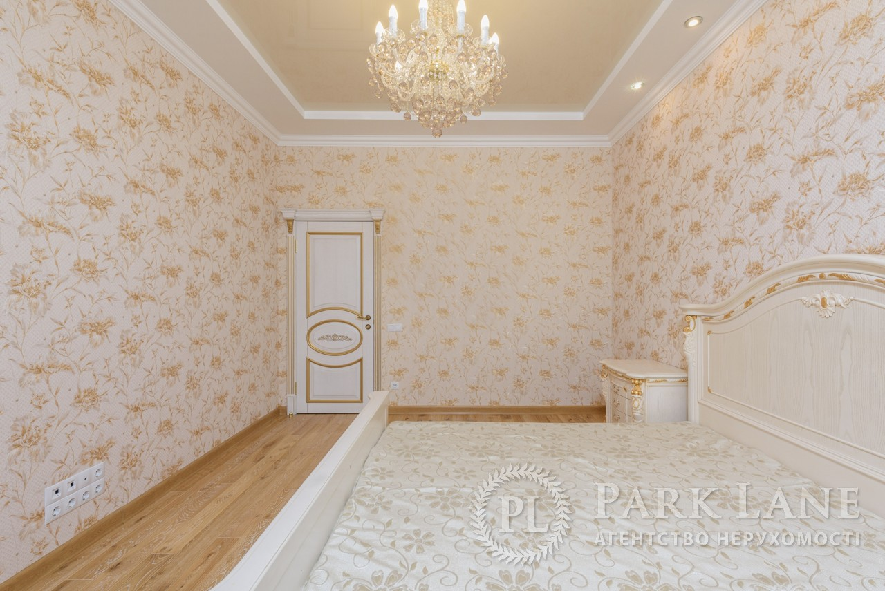 Квартира ул. Черновола Вячеслава, 29а, Киев, R-36640 - Фото 7