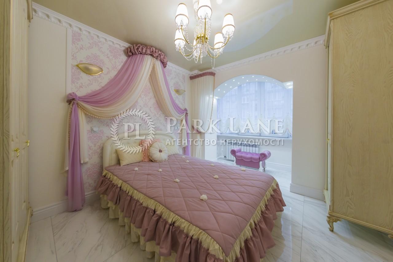 Квартира ул. Нижний Вал, 41, Киев, A-79412 - Фото 11