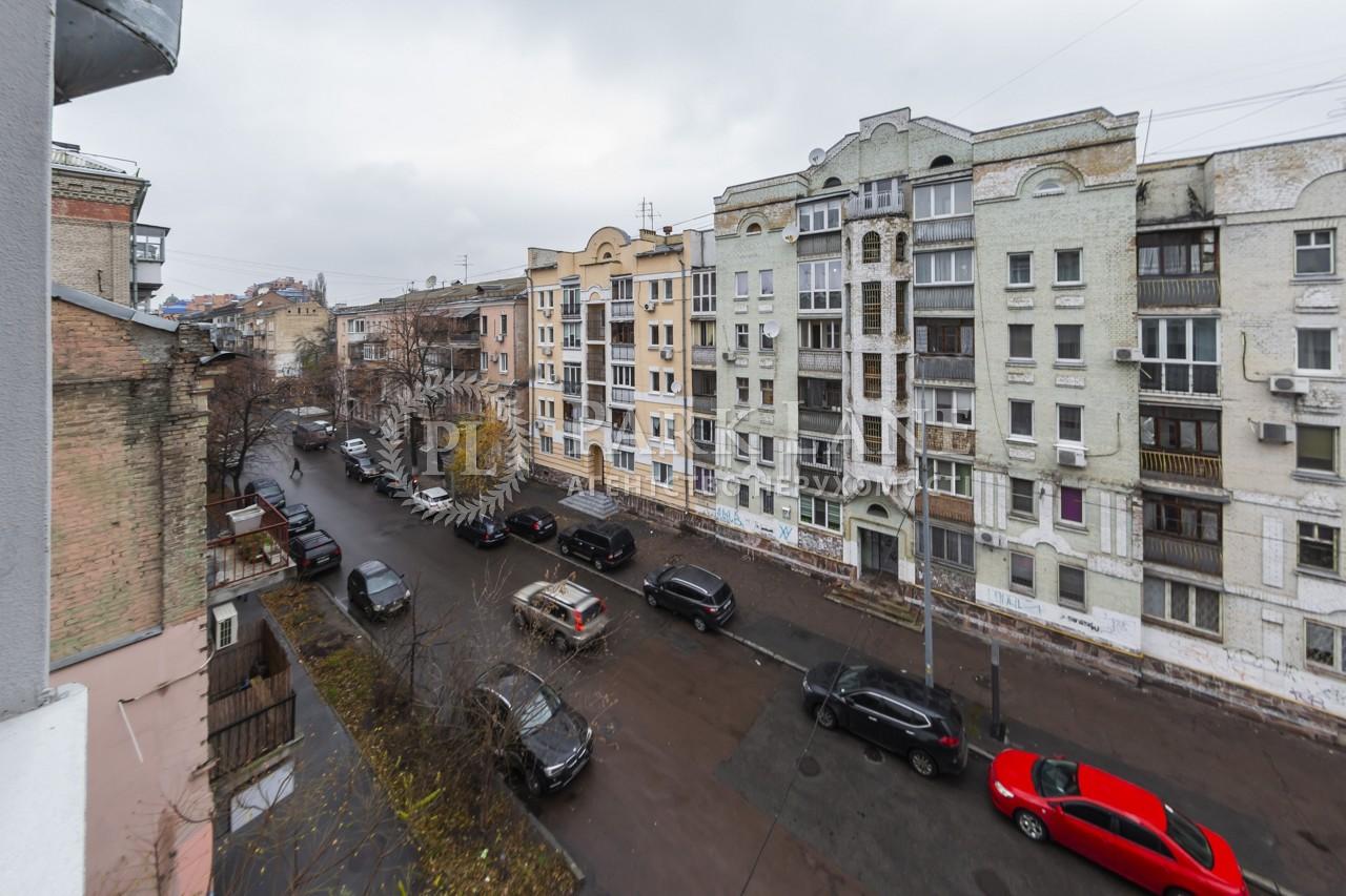 Квартира ул. Нижний Вал, 41, Киев, A-79412 - Фото 31