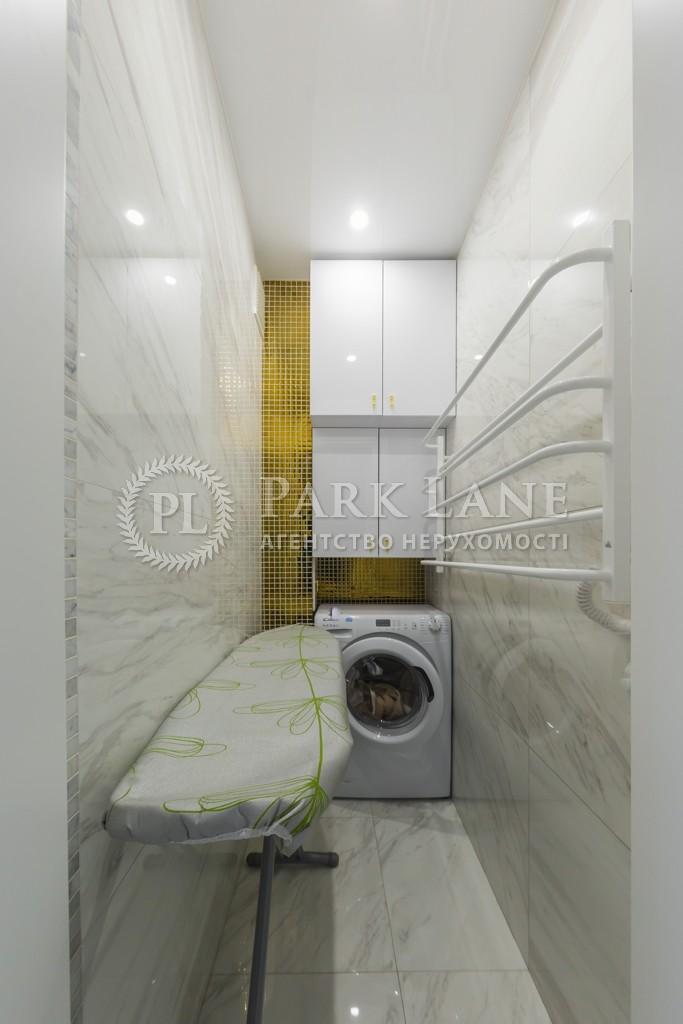 Квартира ул. Нижний Вал, 41, Киев, A-79412 - Фото 20