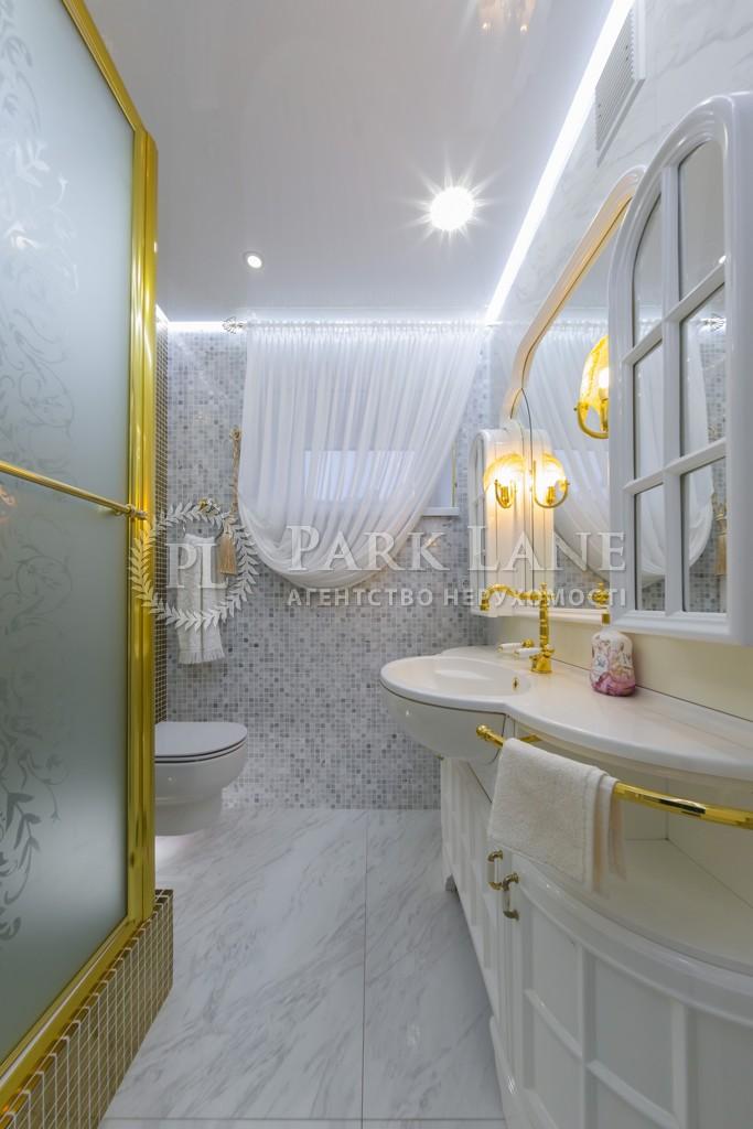 Квартира ул. Нижний Вал, 41, Киев, A-79412 - Фото 18