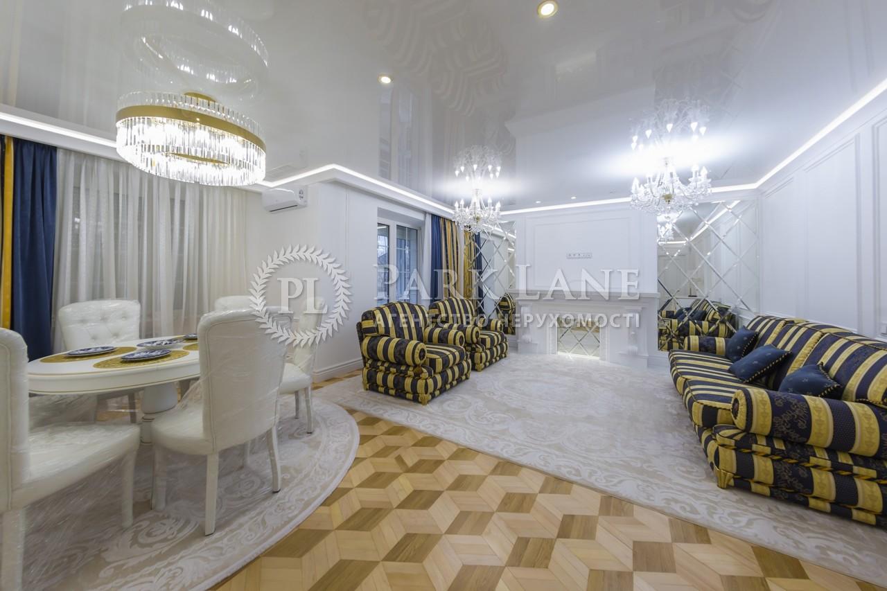 Квартира ул. Нижний Вал, 41, Киев, A-79412 - Фото 3