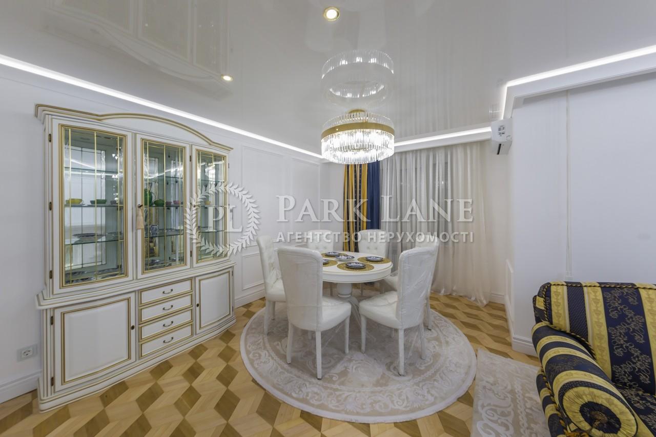 Квартира ул. Нижний Вал, 41, Киев, A-79412 - Фото 6