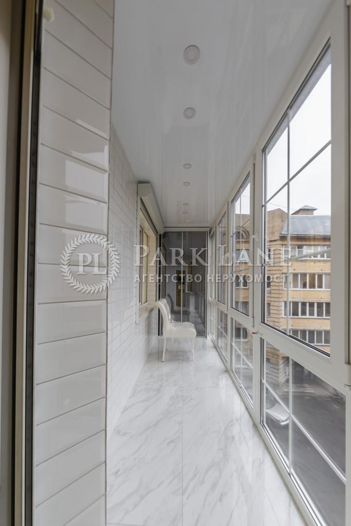 Квартира ул. Нижний Вал, 41, Киев, A-79412 - Фото 22
