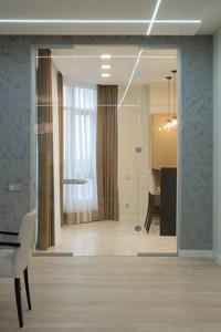 Квартира B-101796, Болсуновская (Струтинского Сергея), 2, Киев - Фото 16