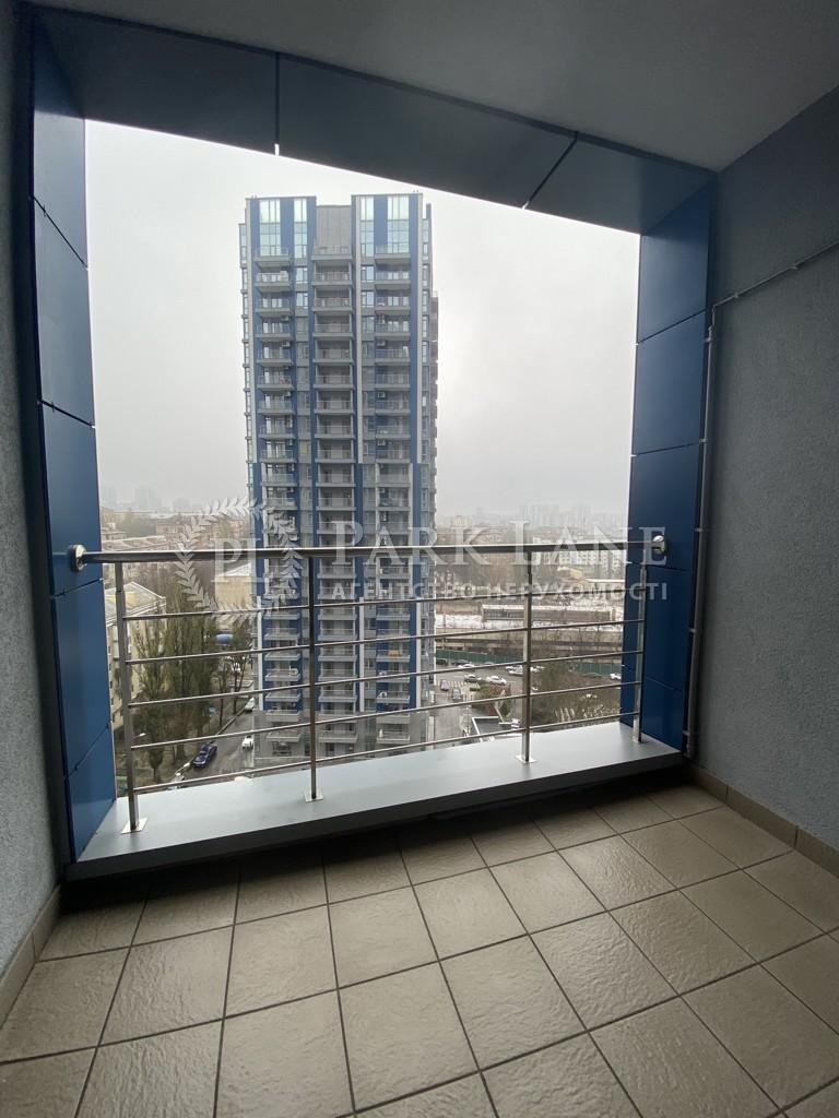 Квартира ул. Джона Маккейна (Кудри Ивана), 7, Киев, I-32079 - Фото 16