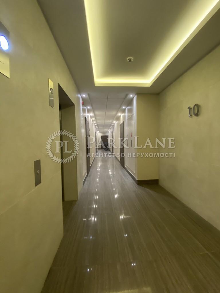 Квартира ул. Джона Маккейна (Кудри Ивана), 7, Киев, I-32079 - Фото 15