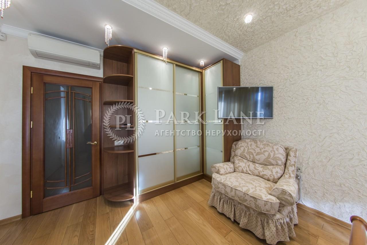 Квартира I-32119, Шевченка Т.бул., 27б, Київ - Фото 16