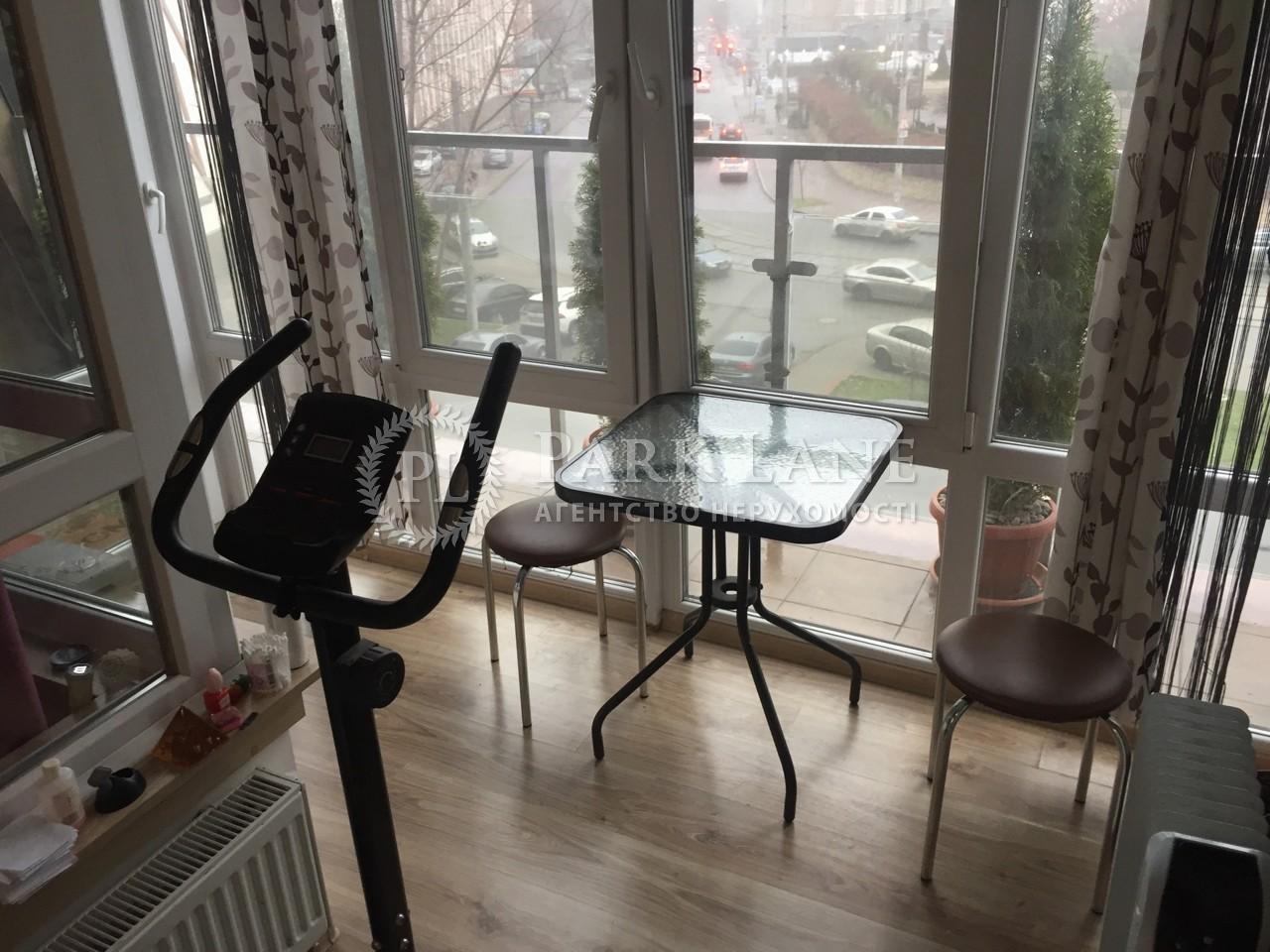 Квартира ул. Глубочицкая, 13, Киев, L-28105 - Фото 8