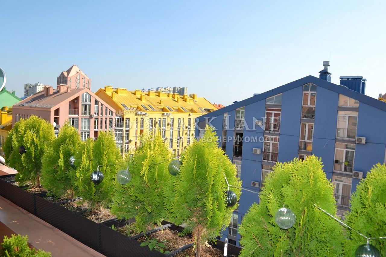 Квартира ул. Регенераторная, 4 корпус 10, Киев, R-36674 - Фото 9