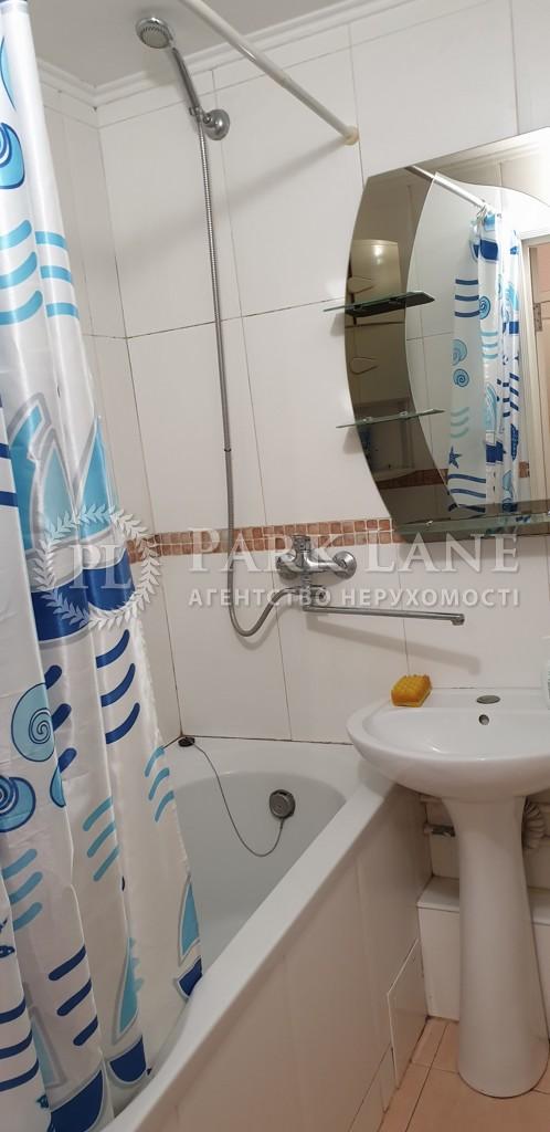 Квартира ул. Голосеевская, 10, Киев, Z-369619 - Фото 5