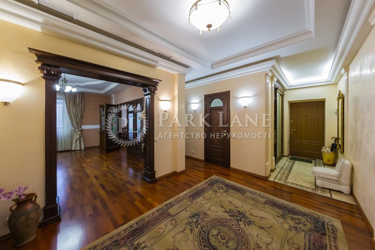 Квартира ул. Жилянская, 30а, Киев, Z-737667 - Фото 18
