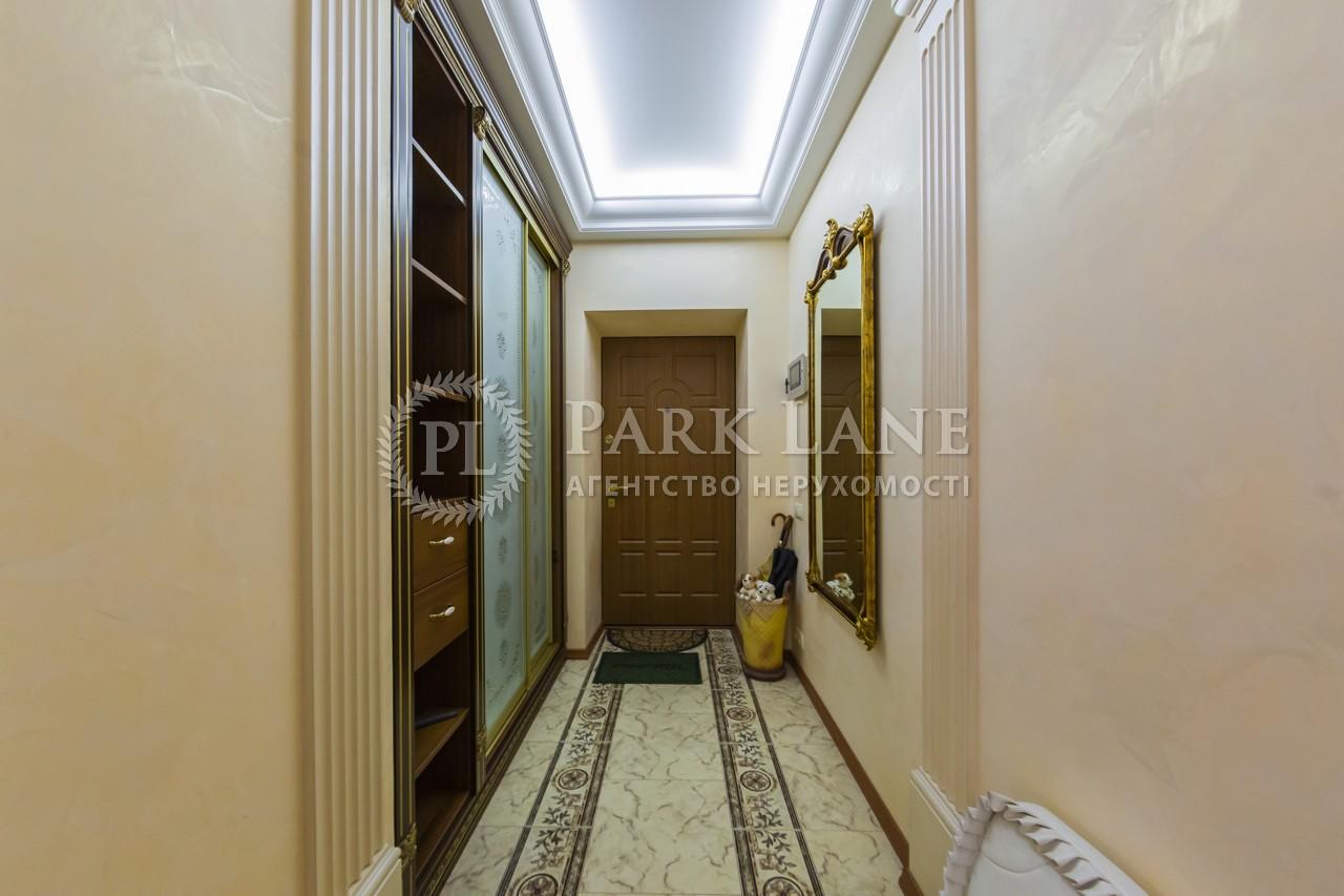 Квартира ул. Жилянская, 30а, Киев, Z-737667 - Фото 20