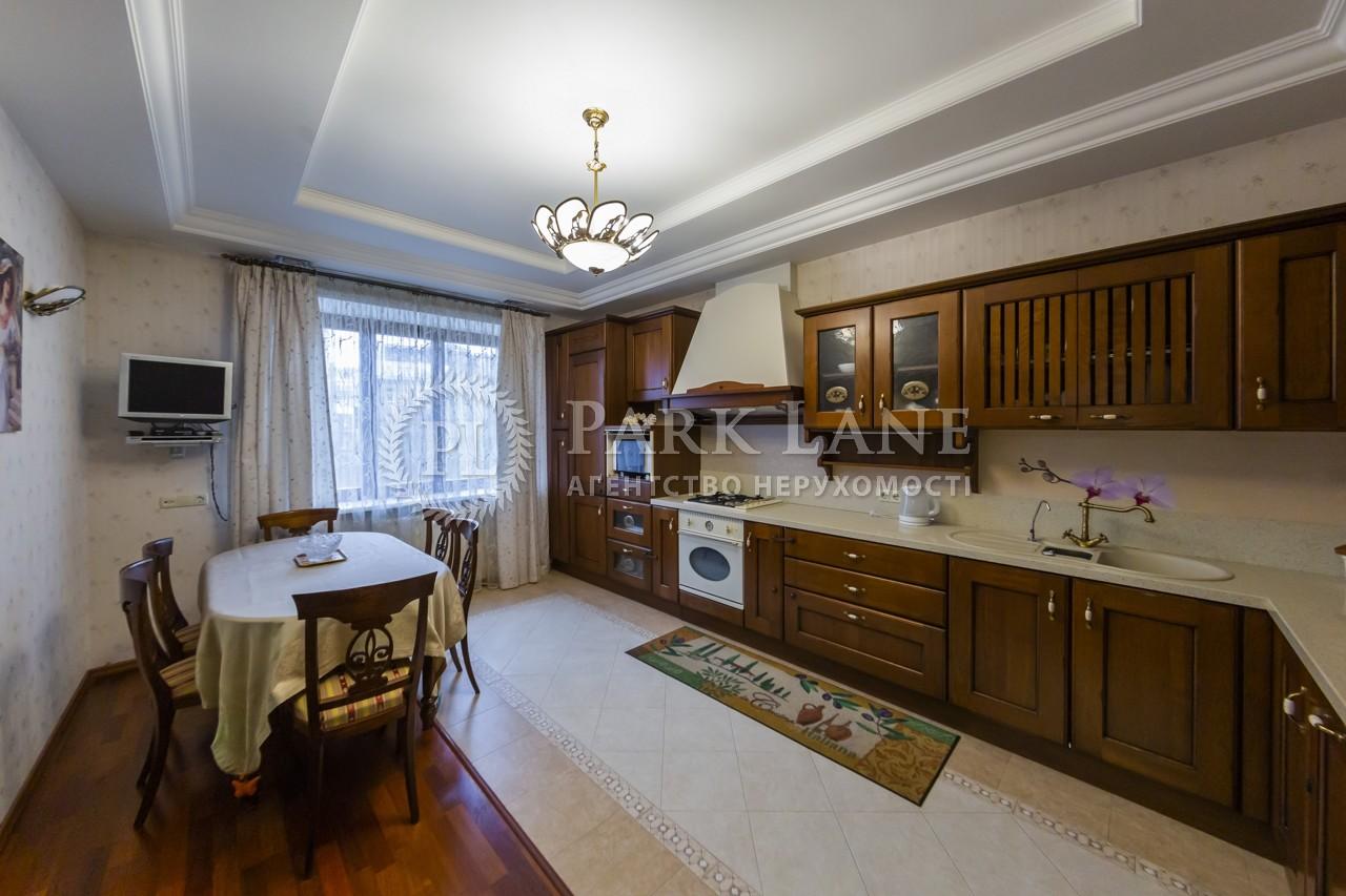Квартира ул. Жилянская, 30а, Киев, Z-737667 - Фото 10
