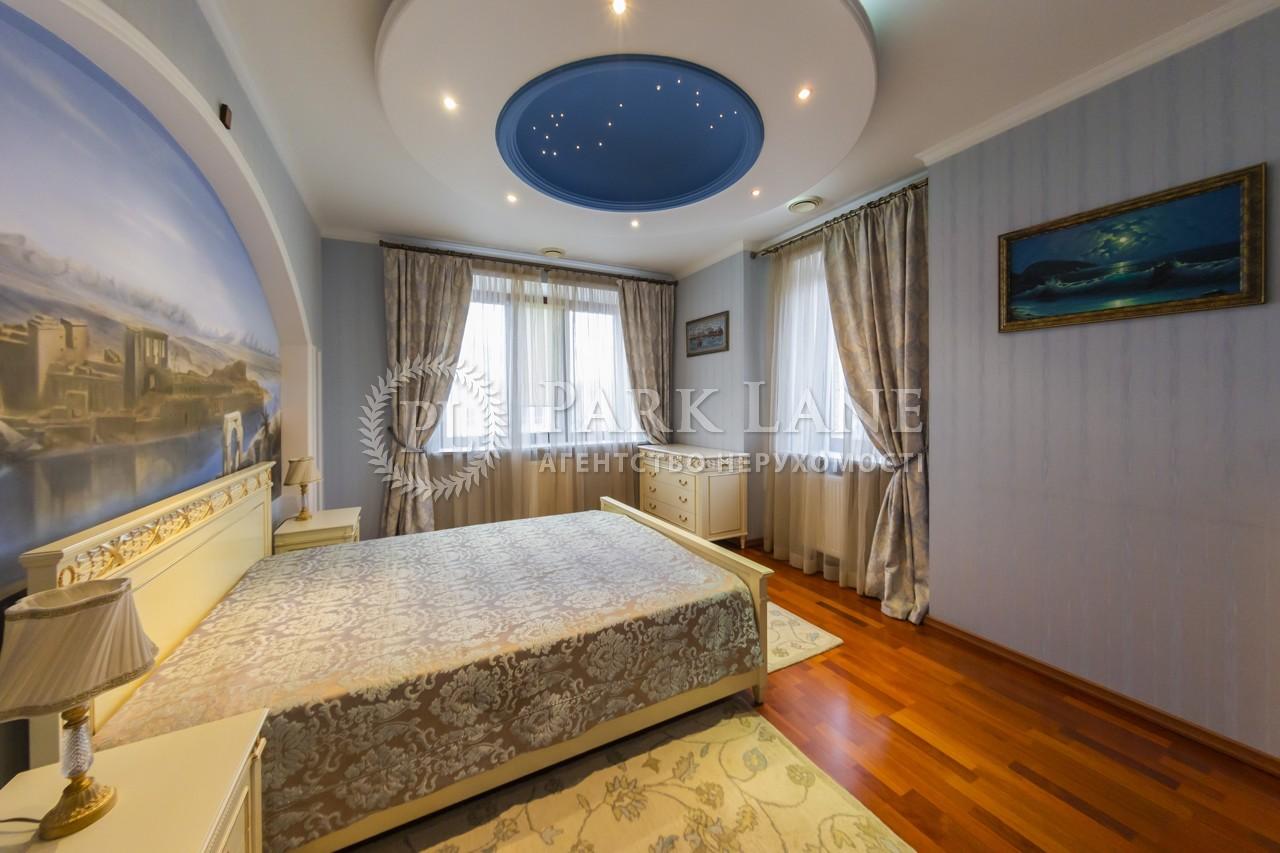 Квартира ул. Жилянская, 30а, Киев, Z-737667 - Фото 8