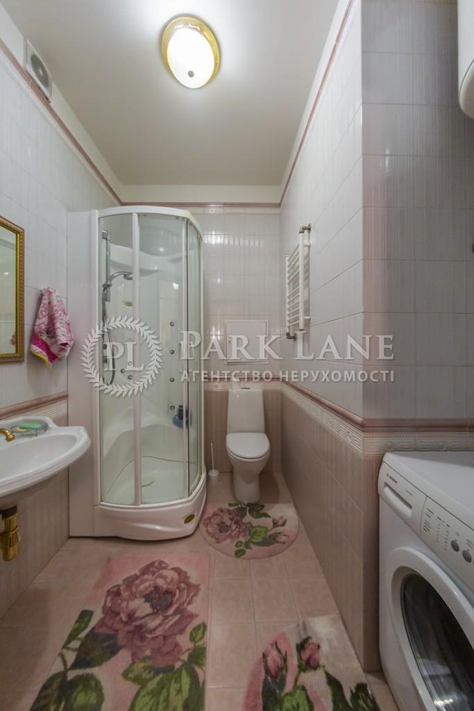 Квартира ул. Жилянская, 30а, Киев, Z-737667 - Фото 14